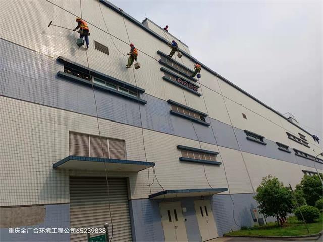 重庆外墙瓷砖清洗