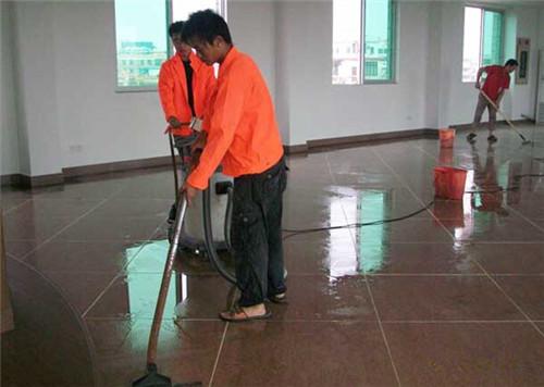 家庭室内保洁操作规程
