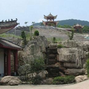 重庆燕尾山公墓
