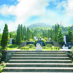 重庆仙居山公墓