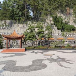 重庆龙望山公墓