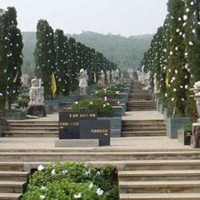 重庆灵安陵园