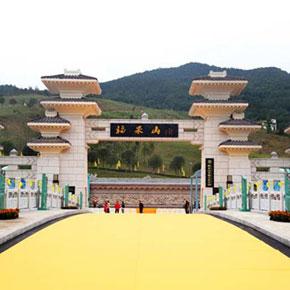 重庆福果山公墓