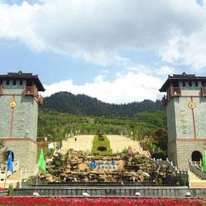 重庆仙人堂陵园