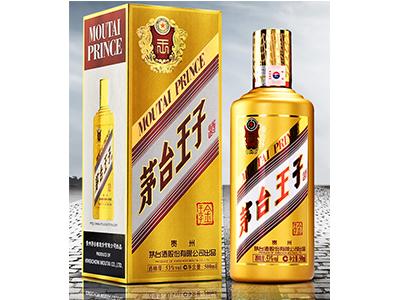 重庆高端酒批发