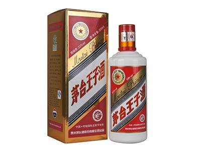 茅台老王子酒