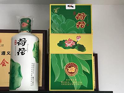 重庆名酒批发