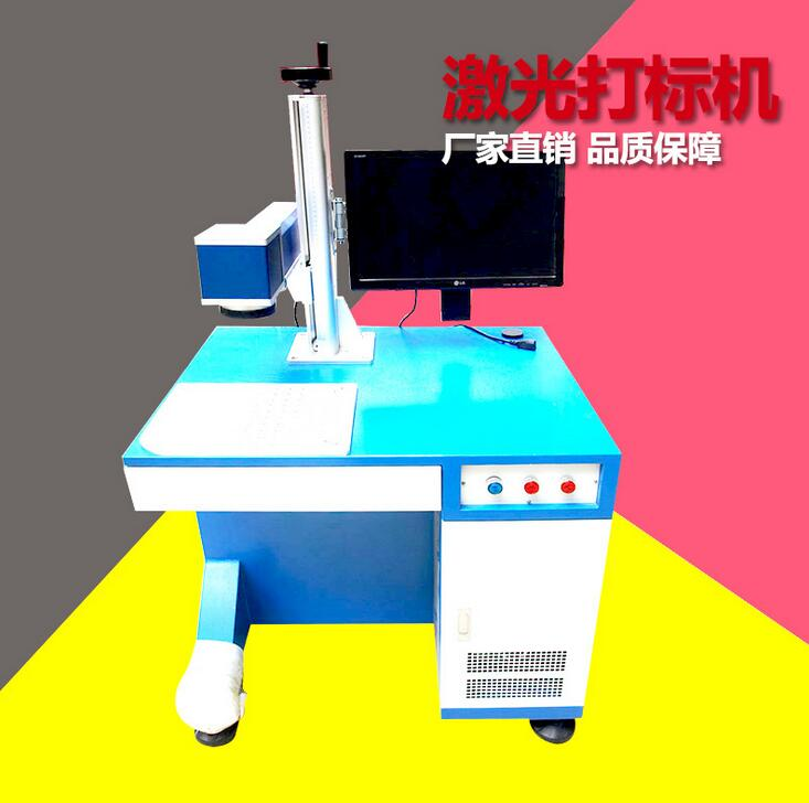GUX10/20/30W系列光纤激光打标机