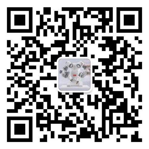 澳门新葡8455最新网站
