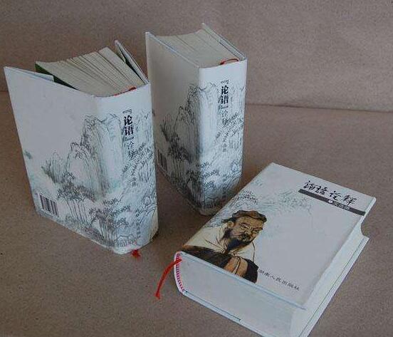 重慶精裝書印刷
