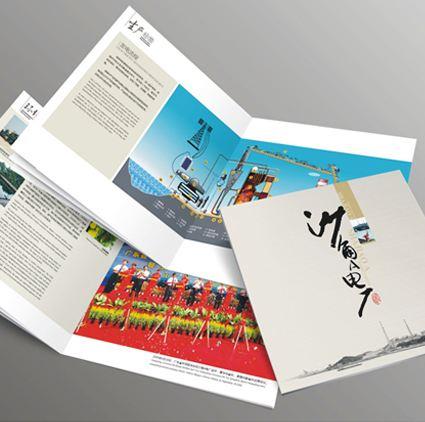 宣传手册ld乐动体育网址