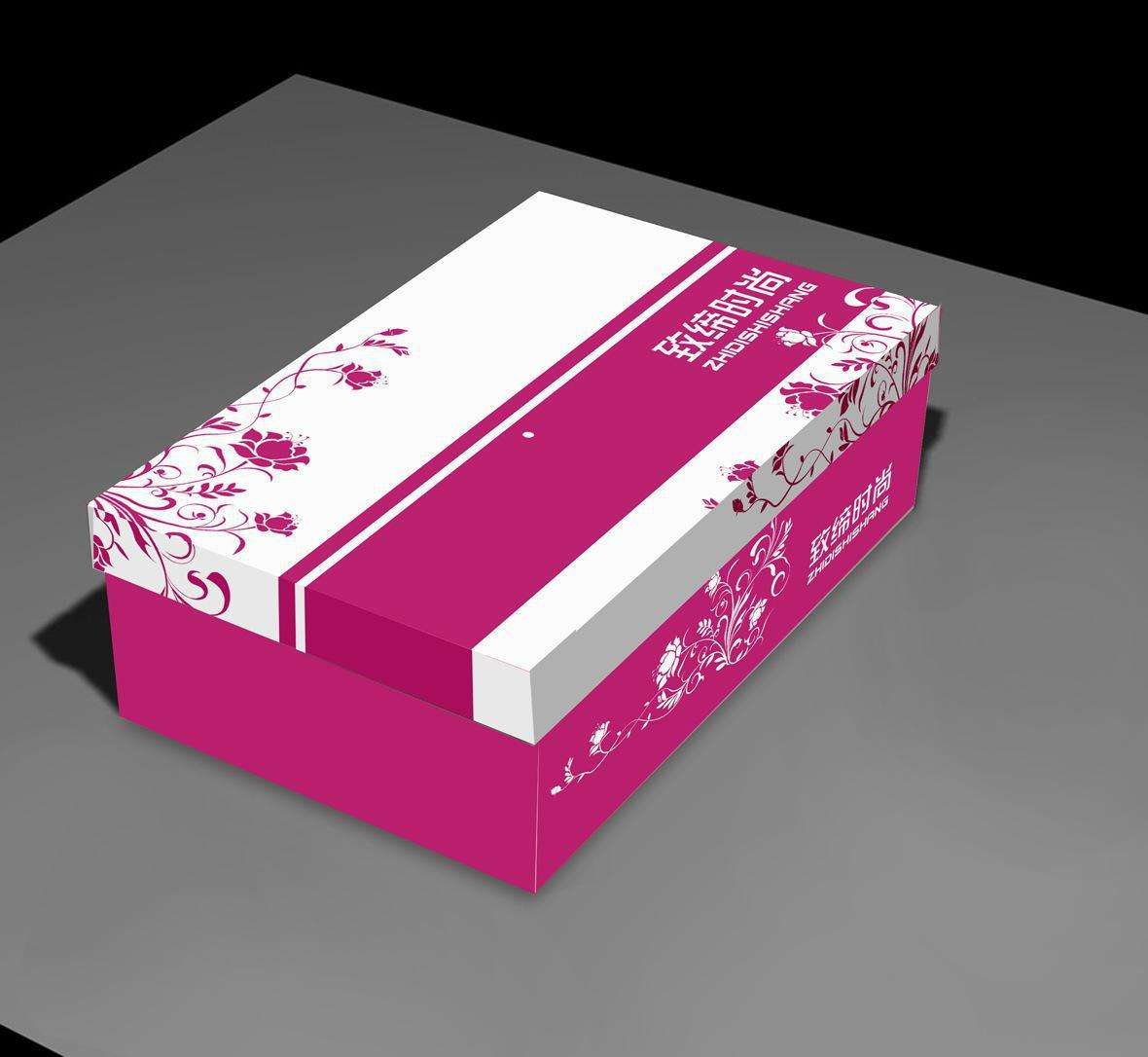禮品包裝盒印刷