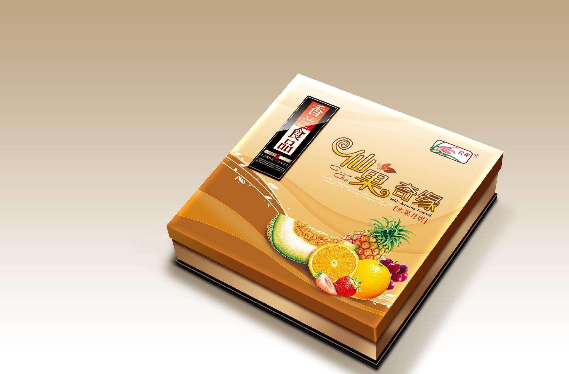 食品包裝盒印刷