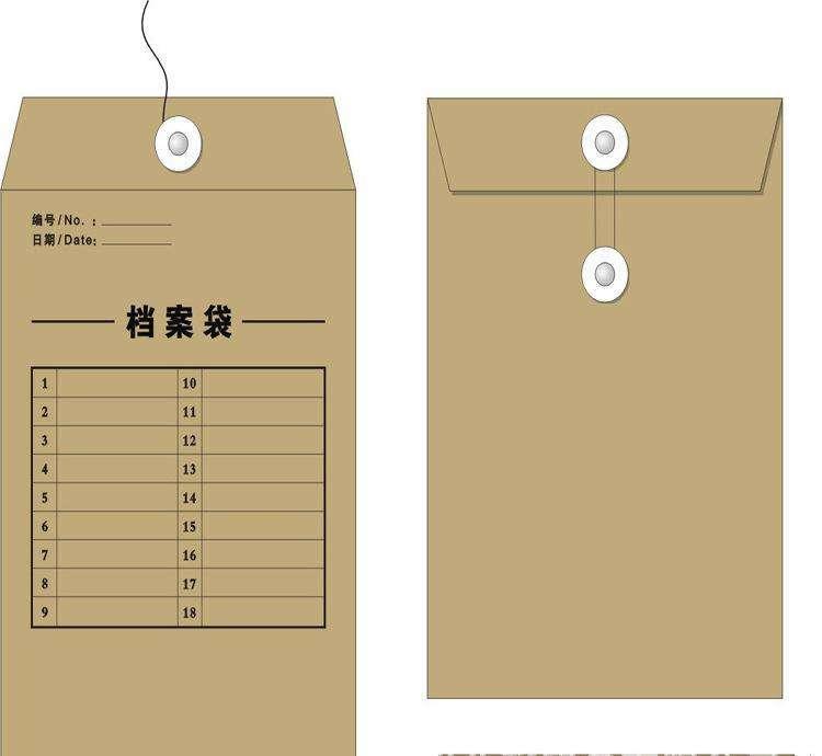 牛皮纸档案袋ld乐动体育网址