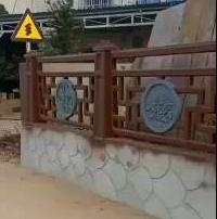 新中式护栏