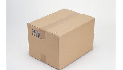 重庆纸箱厂家