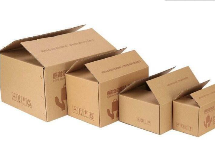 快遞專用紙箱