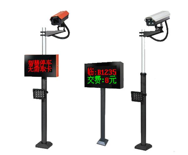 组合式车牌识别系统