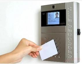 不带门禁卡、不用钥匙,只需通…