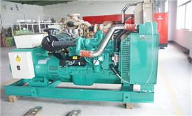 发电机运行电压过低会产生什么后果?