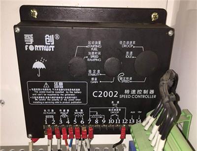 发电机调速板