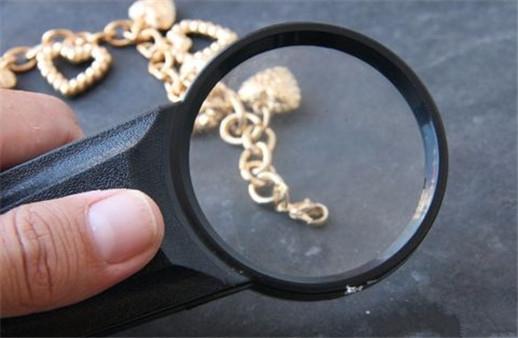 黄金回收鉴定