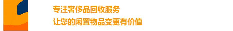 重庆宝利汇珠宝有限公司