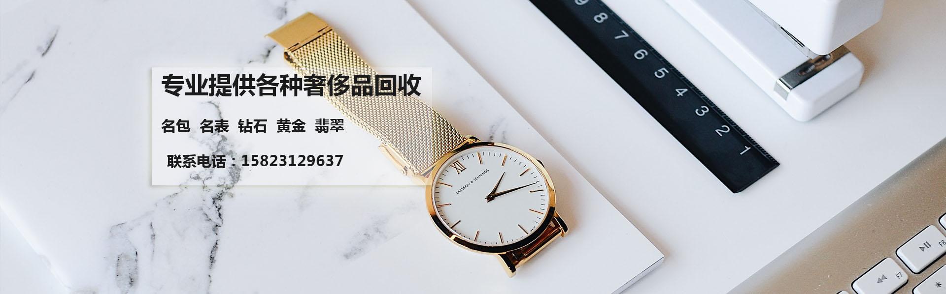 戴手表的八种错误方法及维护方法