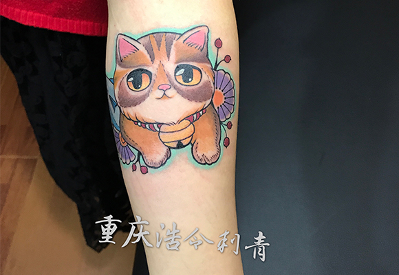 重庆纹身店