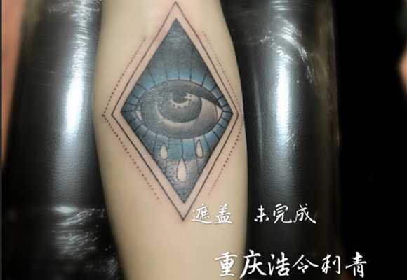 上帝之眼纹身