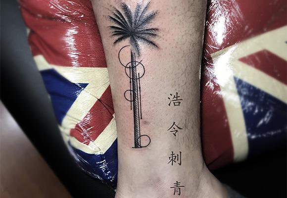 椰子树纹身