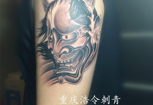 重庆纹身定制