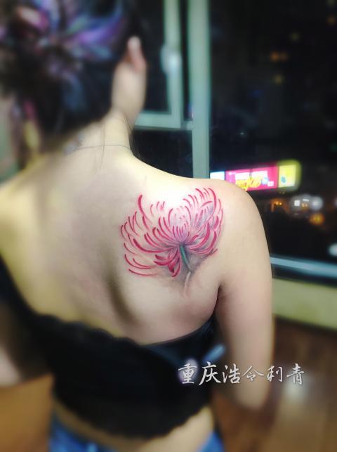 重庆专业洗纹身