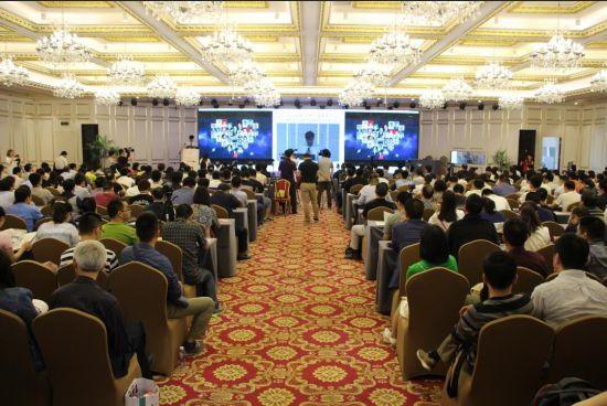 重庆市中西医结合学术大会
