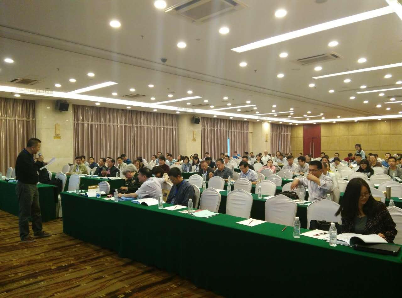 中国体视学与图像分析学术会