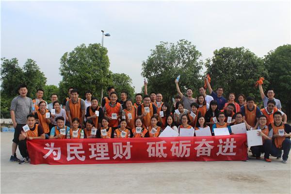 重慶財政局