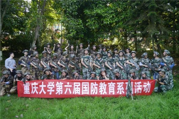 重慶大學案例