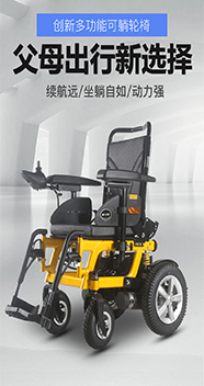 使用智能电动轮椅有哪些好处