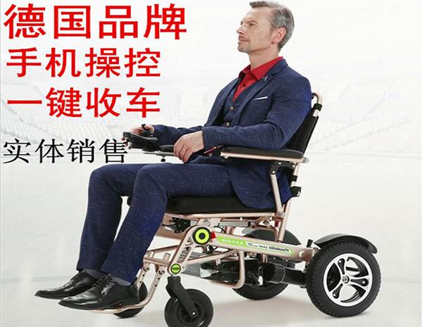 斯维驰SW6000电动轮椅