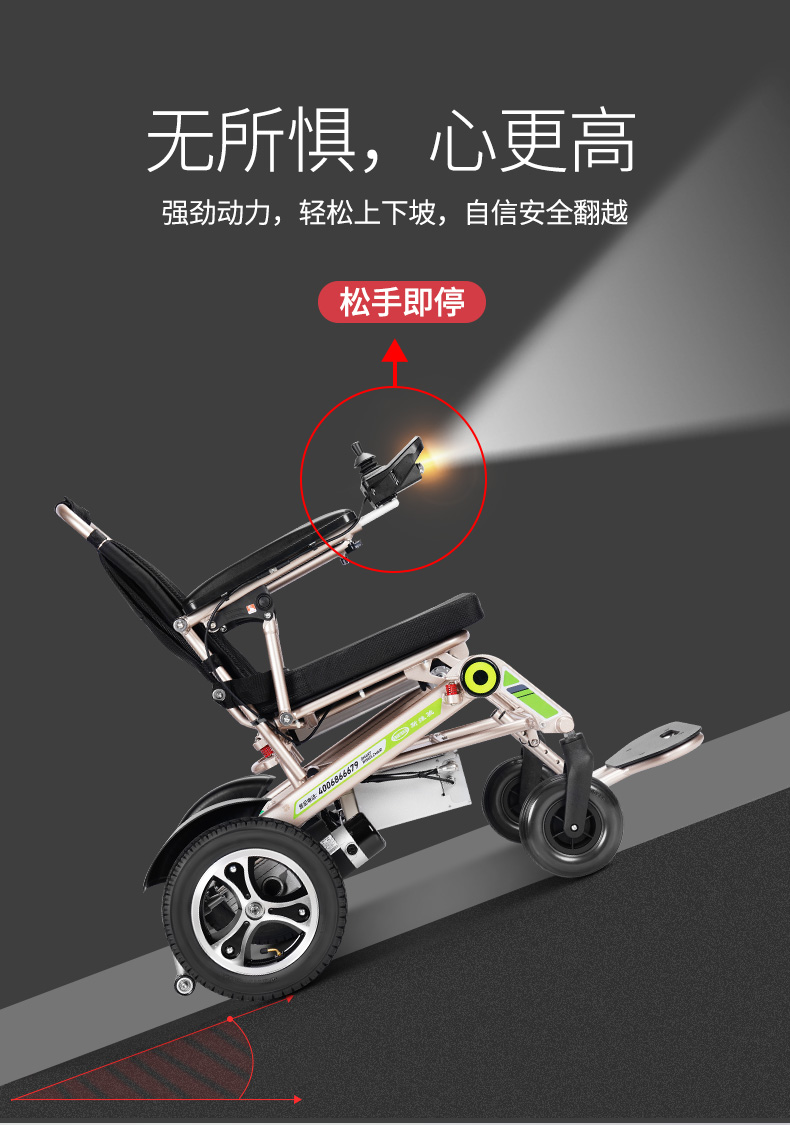 重庆轮椅出租