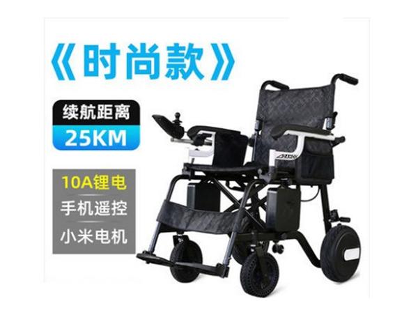 达洋DY01110轮椅
