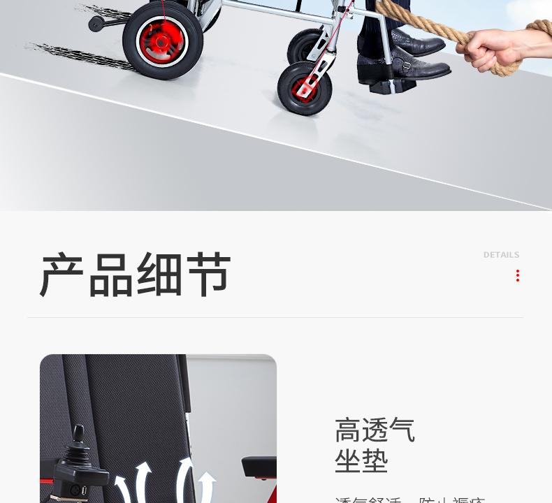 重庆老人轮椅