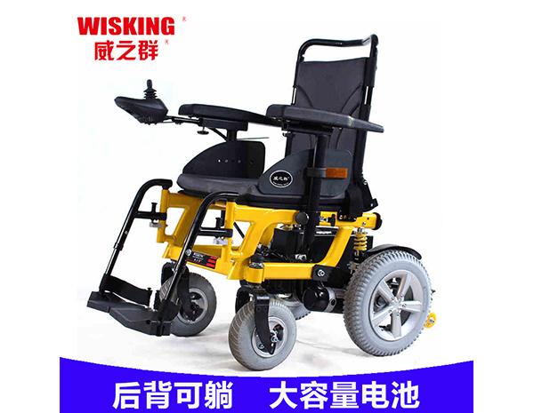 威之群1023电动轮椅