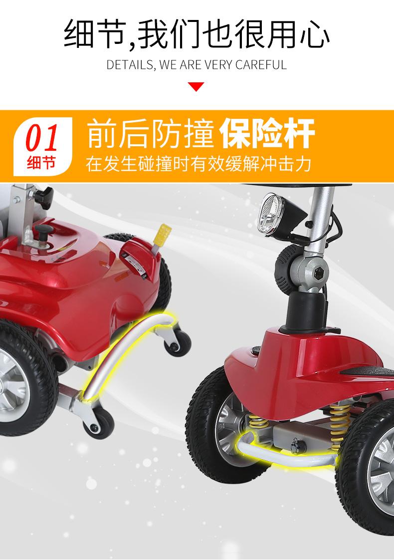 重庆老人代步车