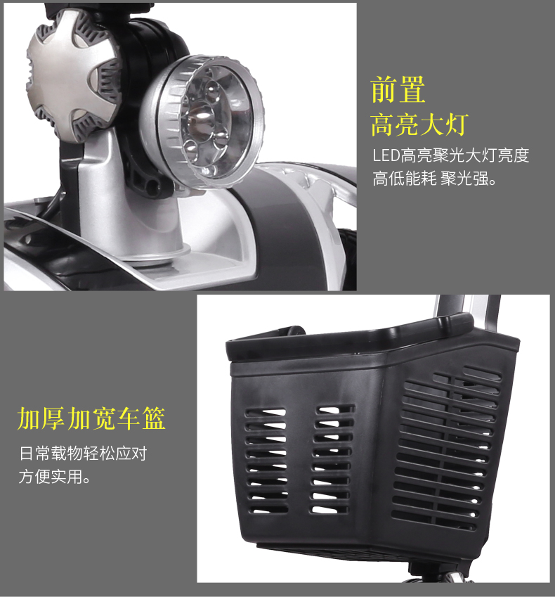重庆电动代步车