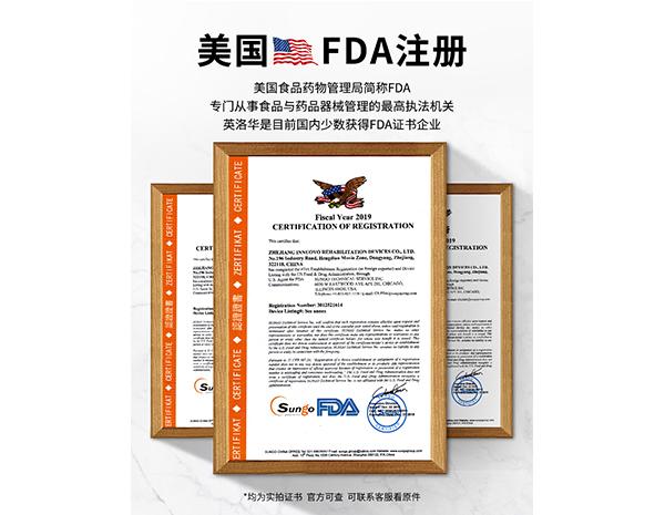 英洛华产品证书