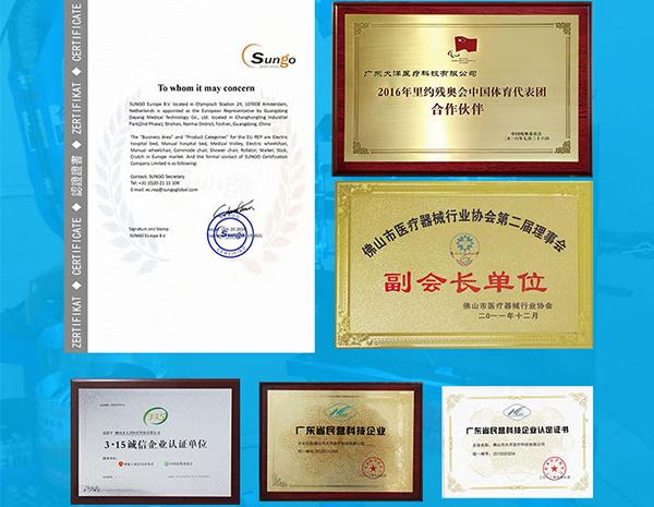 大洋产品证书