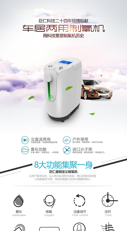 重庆制氧机专卖店