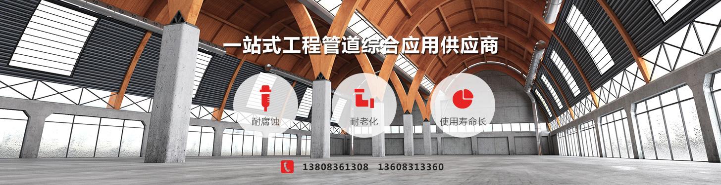 重慶防腐鋼管