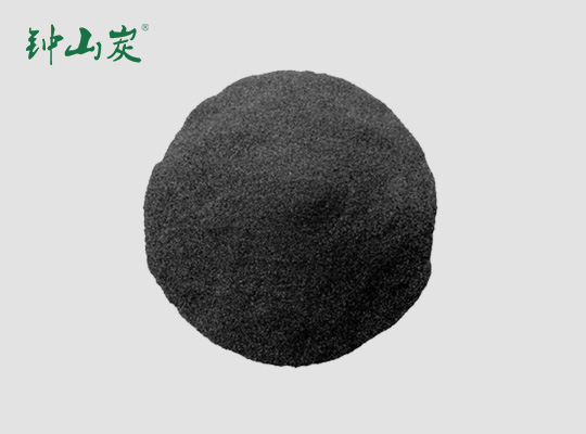 四川药用活性炭